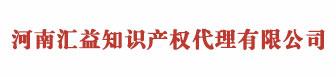 郑州商标注册_代理_流程_费用